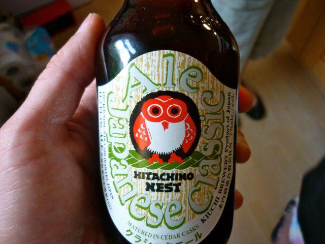 japanese ale