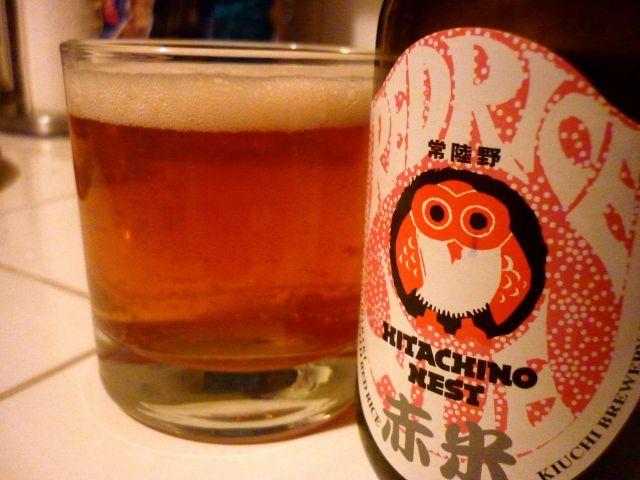 hitachino nest red rice